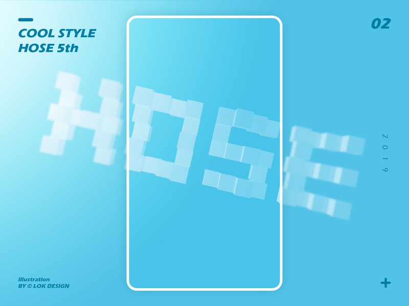 hose 5th c4d hose 5th ice cube geometry 插图 illustration branding