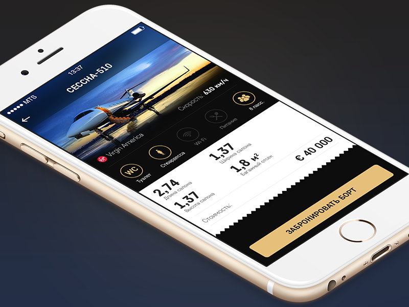 Private jet booking concept app ios ui minimal flat mobile app apple simple fresh booking iphone concept user interface