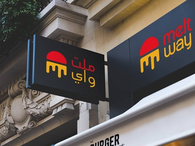 Meltway - Burger Restaurant logo designs kalypsodesigns