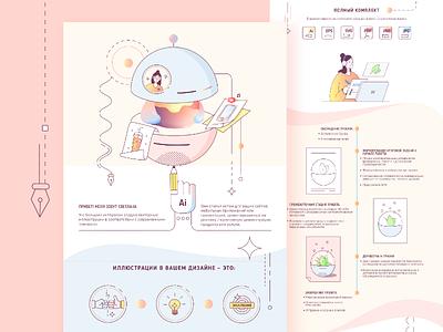 The design of my portfolio portfolio pink ux branding webdesign flat web design new vector dribbble illustrator illustration