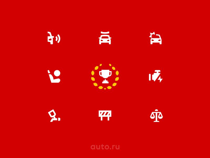 Auto.ru glyphs car icons set