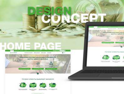 Design concept «ФИНМОЛЛ»