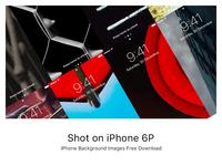 Shot on iPhone6P