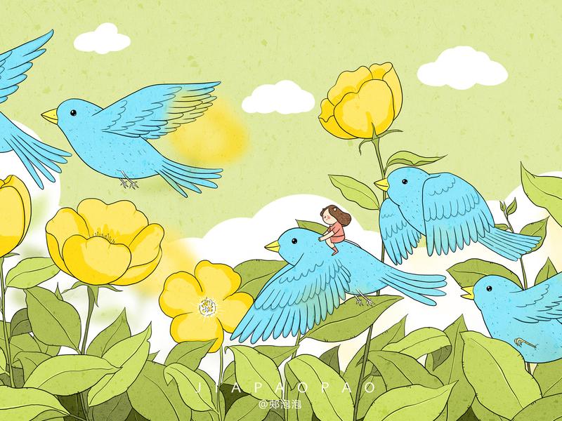 Blue bird design 插图