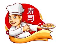 japan chef mascot holding sushi