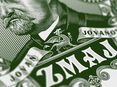 NGS / J.J.Zmaj novi sad vintage drawing detailed dollar portrait crosshatching woodcut illustration