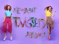 Twisted | Азбука & Alphabet
