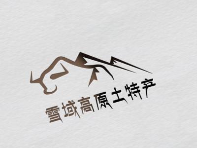 Tibetan logo design