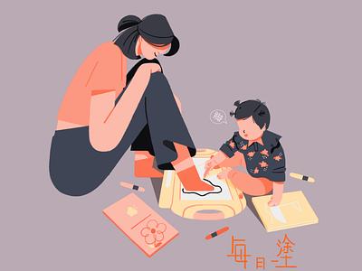Daily Doodle poster girls design illustrator illustration flat artwork
