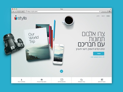 Stylls homepage homepage photobook album pencil