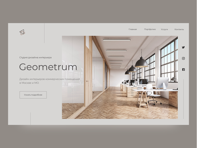 "Concept for studio ""Geometrum"""