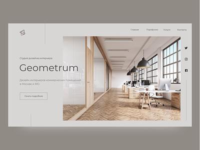 """Concept for studio """"Geometrum"""" design ui web minimal concept"""