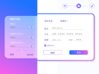 DailyUI #002-credit card check out form