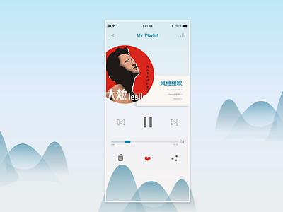 DailyUI #009 music player music player design dailyui009 dailyui