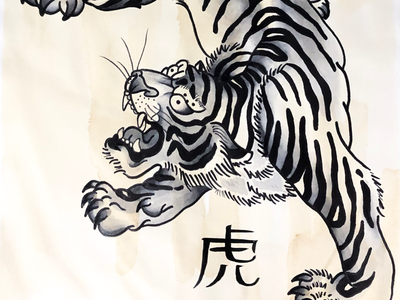Traditional Japanese Tiger