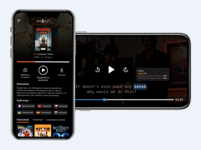 Ororo.tv — Mobile Version dictionary mobile player movie app ux ui streaming