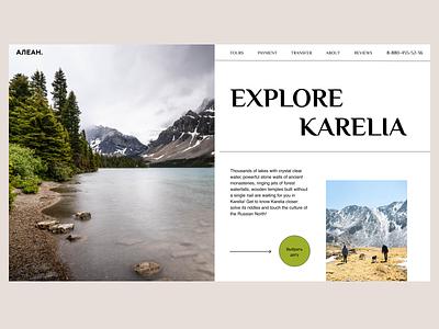 Explore Karelia branding ux ui design minimal website user interface webdesigner webdesign
