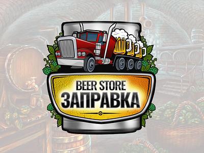 Logo for beer store typography project branding logo graphic portfolio illustration vector design graphic design