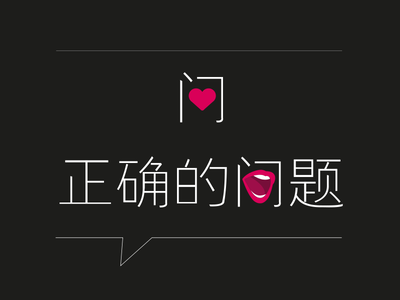 800x600 poster font design chinese