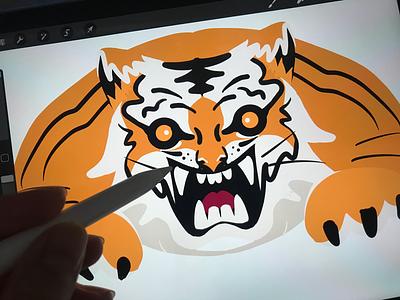 Tiger! ipad illustrator procreate illustration tiger