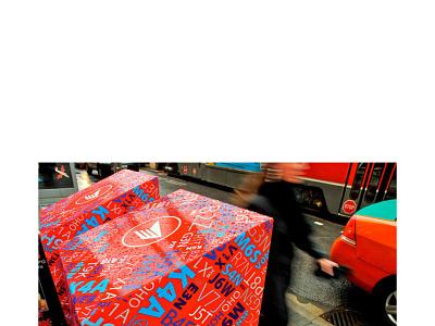 Anti Graffiti Mailbox branding