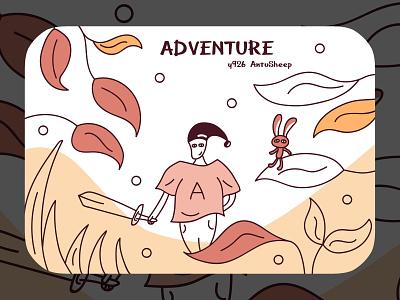 Adventure 海报 平面设计 设计 插图