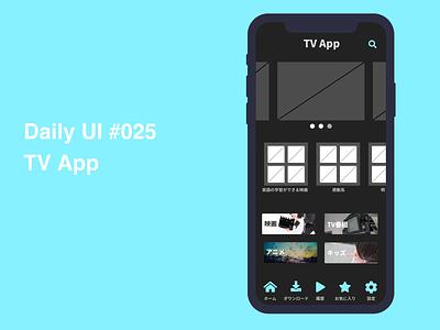 DailyUI 025 TV App dailyui025 affinityphoto dailyui daily 100