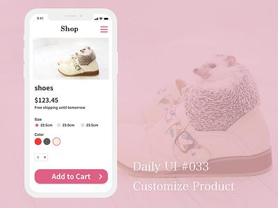 Daily UI  033 Customize Product dailyui033 dailyui daily 100