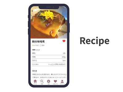 Daily UI 040 recipe icon uidesign affinitydesigner daily 100 dailyui