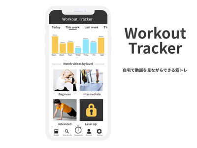 Daily UI 041 workout tracker dailyui041 icon uidesign affinitydesigner daily 100 dailyui