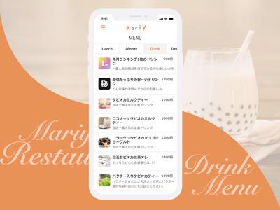 Daily UI  043 Menu