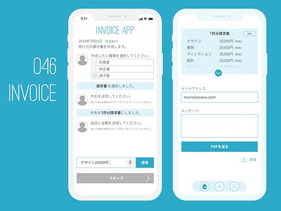 Daily UI  046 請求書 invoice design icon affinitydesigner dailyui