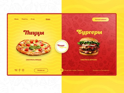 Free Fast Food Restaurant Website Template