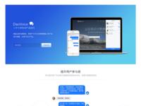Landing Page [wip]