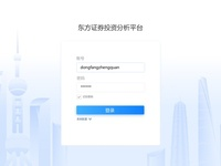 Login Page  for a financial company