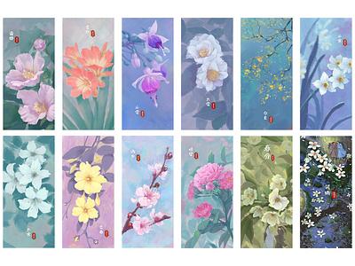 花花世界 花卉 二十四节气 植物 花 illustration