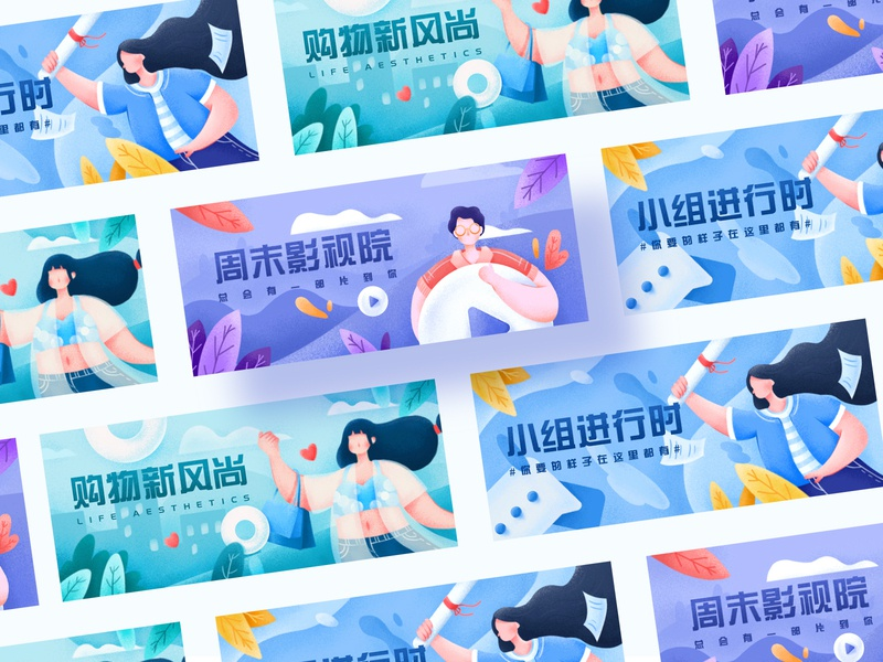 9.3Commercial illustration design branding design 设计 ui