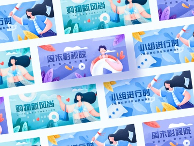 9.3Commercial illustration design branding design 设计 ui