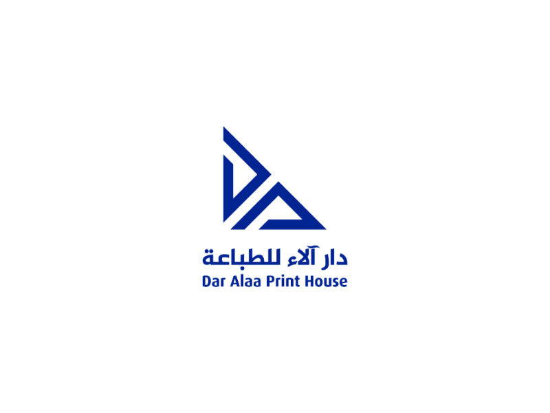 ALAA PRINTING HOUSE logo calligraphy typography branding logo cairo