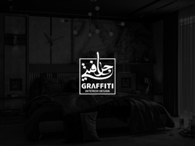 Graffiti lettering typeface typography calligraphy arabtypo branding logo