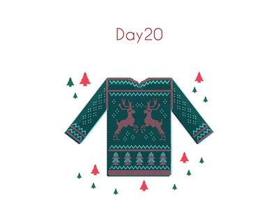 Day 20 Christmas Calendar