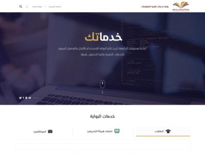 it-services portal