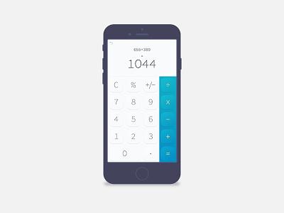 Calculator 004 simple modern material dailyui calculator