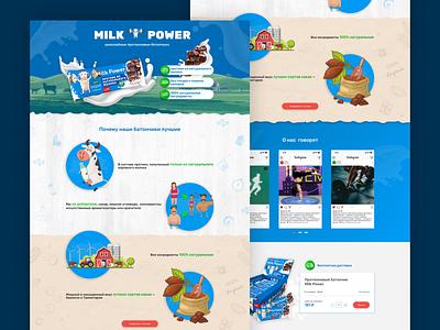 milk power protein landing page design web xd web design ui