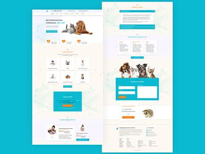 Veterinary clinic design web design ui pets veterinary