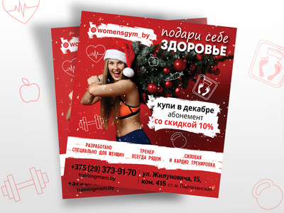 Women's gym flyer design. polygraphy graphic design gym flyer gym flyer