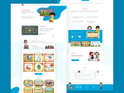 Kids App daily ui learning learning app kids website landing page ui xd web design app design kids app