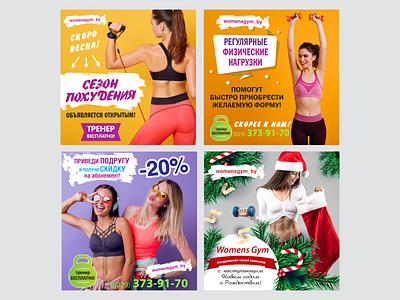 instagram fitness female gym instagram web web design