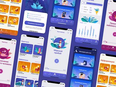 Meditation app mentalhealth ios app mobile ui meditation app meditation