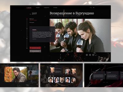 "Presentation of the film ""Return to Burgundy"" presentation ui concept movie tv design web design film cinema"